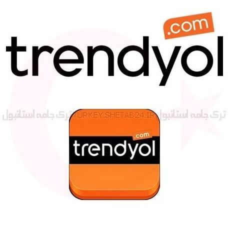 خرید از ترندیول ترکیه