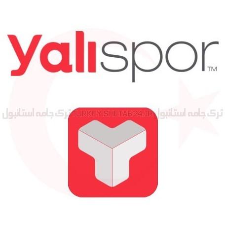 فروشگاه ورزشی یالی اسپور